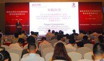 ChESS seminar on international trade in Suzhou